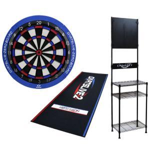 DARTSLIVE-ZERO BOARD & DYNASTY ダーツボード設置専用スタンド DY01-BK & DARTSLIVEオリジナル 防炎スローマット(スローラインプリント)|dartshive