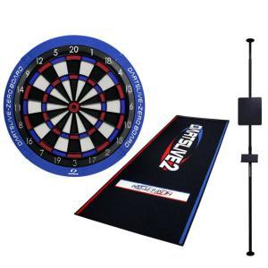 DARTSLIVE-ZERO BOARD & DARTSLIVE ポールスタンド ブラック & DARTSLIVEオリジナル 防炎スローマット|dartshive