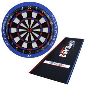DARTSLIVE-ZERO BOARD & DARTSLIVEオリジナル防炎スローマット|dartshive