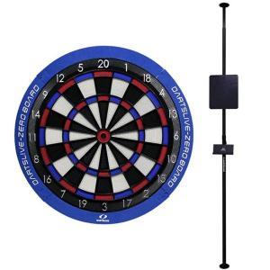 DARTSLIVE-ZERO BOARD & DARTSLIVE ポールスタンド ブラック|dartshive