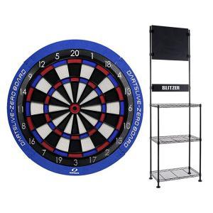DARTSLIVE-ZERO BOARD & BLITZER ダーツスタンド BSD21-BK|dartshive