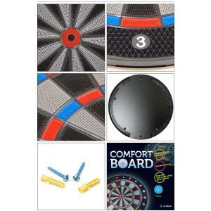 【決算セール】(ダーツ ボード)ALLBLUE <COMFORT BOARD>|dartshive|02