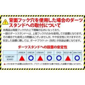 【決算セール】(ダーツ ボード)ALLBLUE <COMFORT BOARD>|dartshive|03