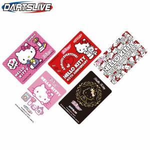 ダーツ カード DMC ハローキティ DARTSLIVE CARD|dartshive