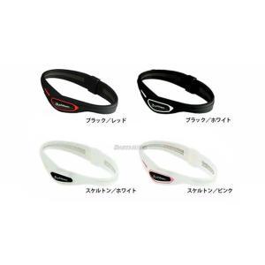 Phiten RAKUWAブレスS Cross Type 【ファイテン ラクワ ネックレス クロスタイプ 4カラ|dartshive