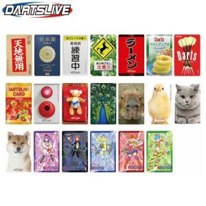 DARTSLIVE CARD(ダーツライブカード) <YYシリーズ>|dartshive