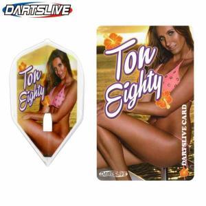 DARTSLIVE CARD Special Pack Flight-L(ダーツライブカード スペシャルパック フライトエル) <TON80>|dartshive