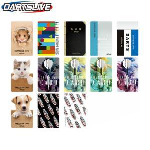 DARTSLIVE CARD <#041> (ダーツライブカード)