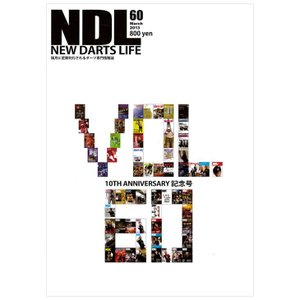 NEW DARTS LIFE Vol.60|dartshive