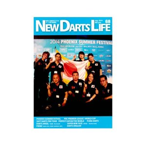 NEW DARTS LIFE Vol.68|dartshive
