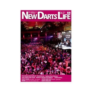 NEW DARTS LIFE Vol.69【ニューダーツライフ|dartshive