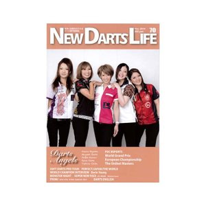 NEW DARTS LIFE Vol.70【ニューダーツライフ|dartshive