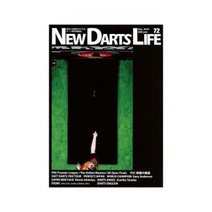 NEW DARTS LIFE Vol.72【ニューダーツライフ|dartshive
