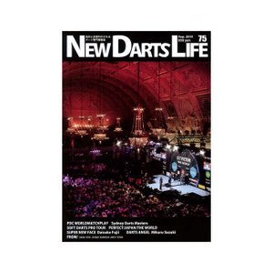 NEW DARTS LIFE(ニューダーツライフ) Vol.75|dartshive