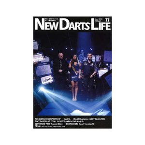 NEW DARTS LIFE(ニューダーツライフ) Vol.77|dartshive