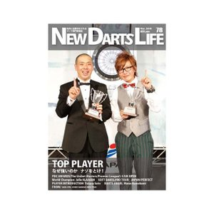 NEW DARTS LIFE(ニューダーツライフ) Vol.78|dartshive