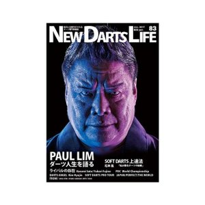 NEW DARTS LIFE(ニューダーツライフ) Vol.83|dartshive