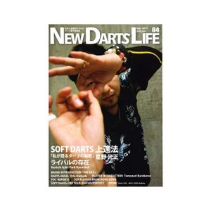 NEW DARTS LIFE(ニューダーツライフ) Vol.84|dartshive