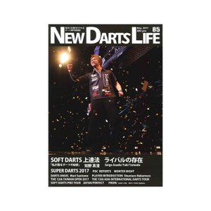 NEW DARTS LIFE(ニューダーツライフ) Vol.85|dartshive
