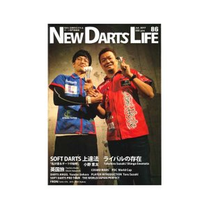 NEW DARTS LIFE(ニューダーツライフ) Vol.86|dartshive