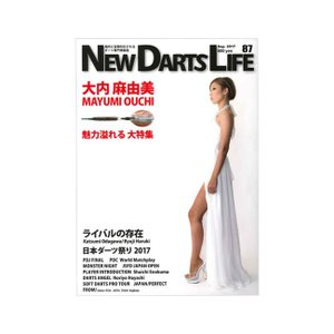 NEW DARTS LIFE(ニューダーツライフ) Vol.87|dartshive
