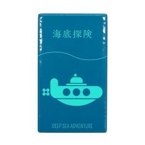 海底探検 (ボードゲーム カードゲーム)