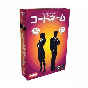 ボードゲーム コードネーム 日本語版 (おもちゃ...の商品画像