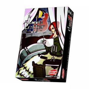 ラブレター Love Letter (ボードゲーム カードゲーム)