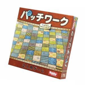 パッチワーク 日本語版 (ボードゲーム カードゲーム)