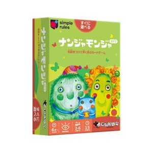 ナンジャモンジャ・ミドリ  Toddles-Bobbles Green (ボードゲーム カードゲーム)