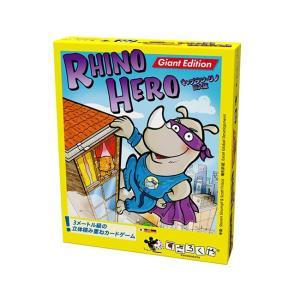 キャプテン・リノ 巨大版 新版 Rhino Hero Giant Edition (ボードゲーム カ...