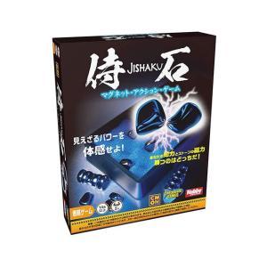 侍石(じしゃく) JISHAKU 日本語版 (ボードゲーム カードゲーム)