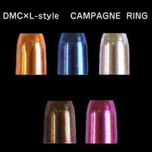 ダーツ、リング DMC シャンパンリング(3個入り) (ポスト便OK/2トリ)|dartsshoptito