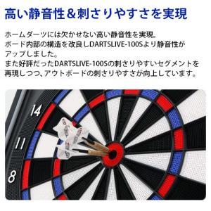 ダーツライブ 200S DARTSLIVE 家庭用 ダーツボード|dartsshoptito|02
