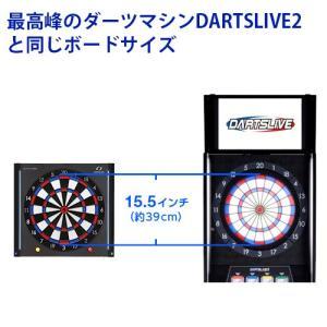 ダーツライブ 200S DARTSLIVE 家庭用 ダーツボード|dartsshoptito|03