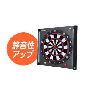 ダーツライブ 200S DARTSLIVE 家庭用 ダーツボード|dartsshoptito|04