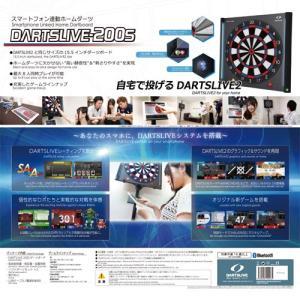 ダーツライブ 200S DARTSLIVE 家庭用 ダーツボード|dartsshoptito|05