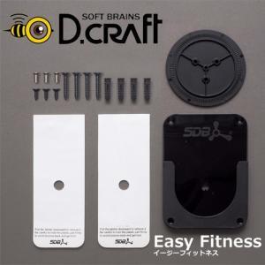 ダーツボードアクセサリー D.Craft イージーフィットネス(ポスト便OK/10トリ)|dartsshoptito
