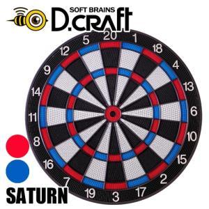 D.craft プロフェッショナルボード サターン (NEW) ブルー×レッド|dartsshoptito