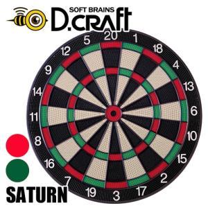 D.craft プロフェッショナルボード サターン (NEW) グリーン×レッド|dartsshoptito