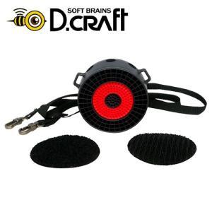 ダーツボード D.Craft ポータブル BULL ブル|dartsshoptito
