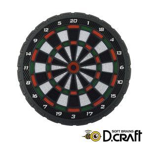 卓上ダーツボード D.Craft DARTSBOARD EASY 9.5インチ