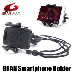 GRAN POLE STANDに付属のスマートフォン用ホルダー。  ・リニューアル/旧モデルのポール...