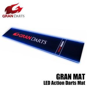 ダーツ マット スローライン GRAN DARTS GRAN MAT LED Action Dart...