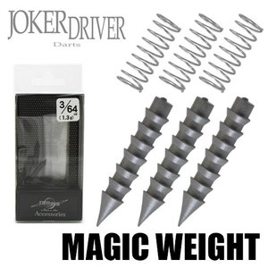 JOKER DRIVER MAGIC WEIGHT マジックウェイト (ポスト便OK/5トリ)|dartsshoptito