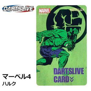 ダーツライブカード マーベル4 ハルク MARVEL (ポスト便OK/3トリ)|dartsshoptito