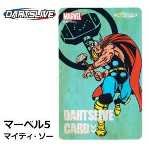 ダーツライブカード マーベル5 マイティ・ソー MARVEL (ポスト便OK/3トリ)|dartsshoptito