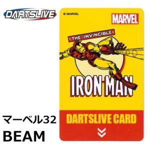 ダーツライブカード マーベル MARVEL No.32 (ポスト便OK/3トリ)|dartsshoptito