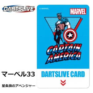 ダーツライブカード マーベル MARVEL No.33 (ポスト便OK/3トリ)|dartsshoptito