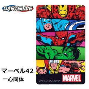 ダーツライブカード マーベル MARVEL No.42 (ポスト便OK/3トリ)|dartsshoptito